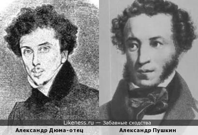 """""""Нереальная история"""