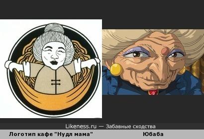 "Логотип кафе ""Нудл мама"