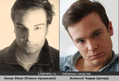 Jonas Steur похож на Алексея Чадова :)
