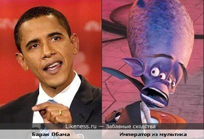 """Барак Обама похож на императора из мультфильма """"Монстры против пришельцев"""""""
