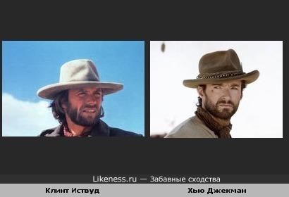 Хью Джекман похож на Клинт Иствуда, в молодости