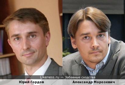 депутат Юрий Гордов похож на гроссмейтера Александра Морозевича