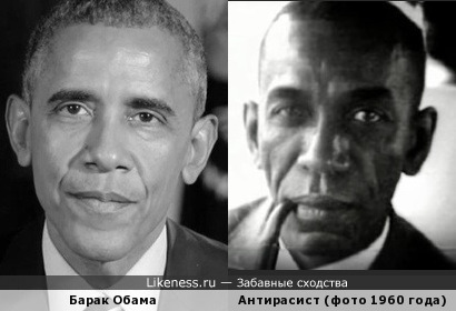 Барак Обама похож на антирасиста