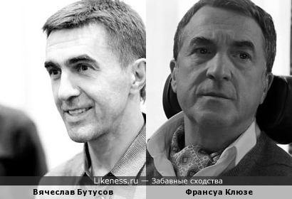Вячеслав Бутусов похож на Франсуа Клюзе