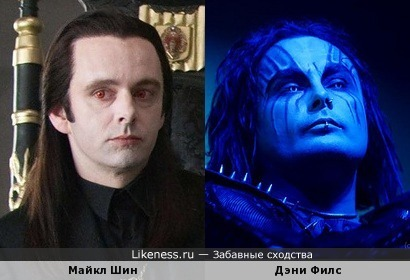 Майкл Шин и фронтмэн Cradle of filth в гриме-одно лицо)