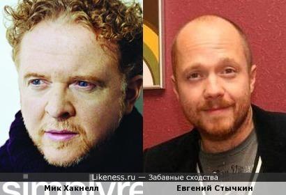 Евгений Стычкин похож на Мика Хакнелла (Simple Red)