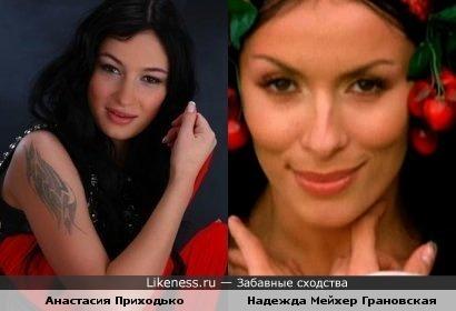 Анастасия Приходько похожа на солистку ВИА Гры