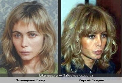 Эммануэль Беар Vs. Сергей Зверев