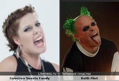 Солистка 5ivesta Family похожа на Кейта Флинта