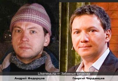 Андрей Федорцов похож на комментатора Георгия Черданцева