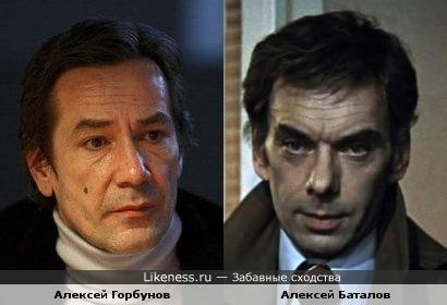 Актер Алексей Горбунов похож на Алексея Баталова
