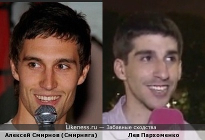 """Смирняга (дуэт """"Быдло"""") похож на журналиста Льва Пархоменко"""