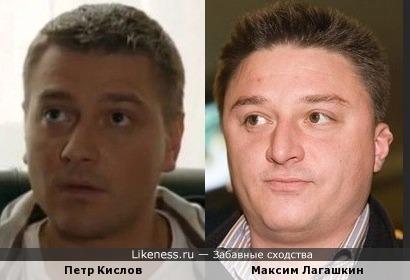 """Актеры Петр Кислов (""""Закрытая школа"""") и Максим Лагашкин похожи"""