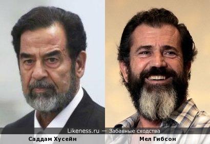 Мел Гибсон с бородой напоминает Саддама Хусейна