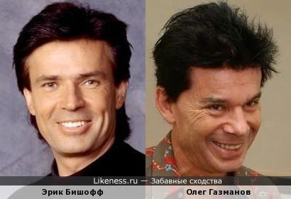 Эрик Бишофф и Олег Газманов похожи