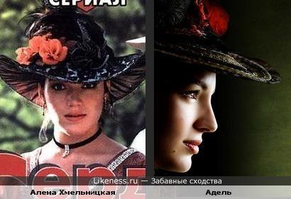 Актриса с постера похожа на Хмельницкую