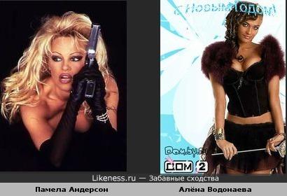 Алёна Водонаева похожа на Памелу Андерсон
