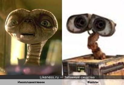 Инопланетянин из кино напоминает Валли