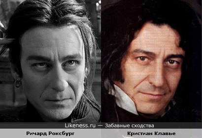 Ричард Роксбург похож чем-то на Кристиана Клавье