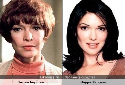 Эллен Бёрстин и Лаура Хэрринг похожи, как мама с дочкой