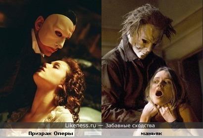 Просто напомнило )))