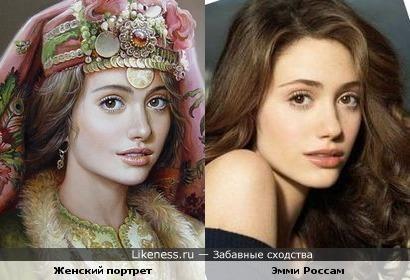 Женский портрет художника Марии Илиевой и Эмми Россам