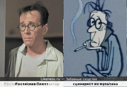Ростислав Плятт и мультперсонаж