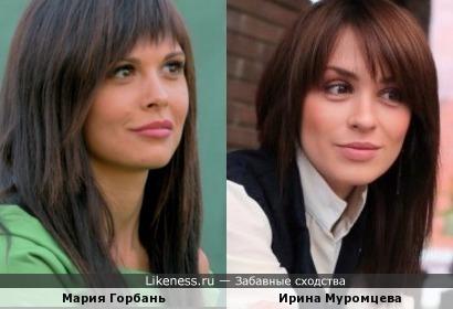 Актриса Мария Горбань похожа на ведущую Ирину Муромцеву
