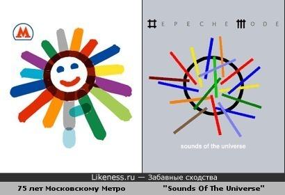Логотип юбилея Московского метро похож на обложку альбома Depeche Mode