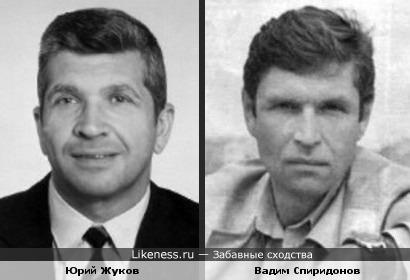 Историк Юрий Жуков похож на Вадима Спиридонова