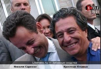 Николя Саркози похож на Кристиана Клавье