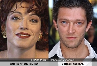 Алёна Хмельницкая похожа на Венсана Касселя