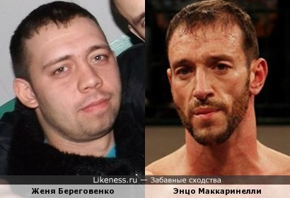 мой одноклассник очень похож на Британского боксёра, Энцо Маккаринелли