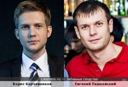 Двойник телеведущего Прямой Эфир Бориса Корчевникова