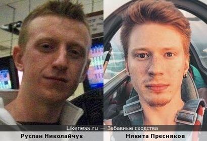 Мой бывший одноклассник похож на Никиту Преснякова (сына Владимира Преснякова и внука Аллы Пугачёвой)