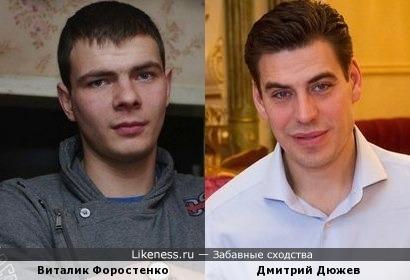 Мой одноклассник похож очень сильно на актёра Дмитрия Дюжева
