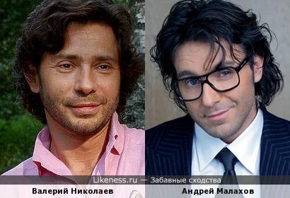 актёр Валерий Николаев и телеведущий Андрей Малахов