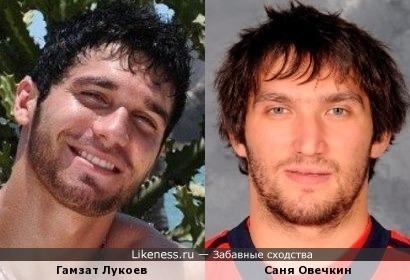 Участник первого сезона Каникулы в Мексике Гамзат Лукоев, похож на хокеиста Александра Овечкина