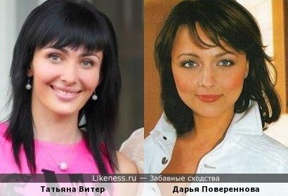 Знакомая девушка похожа на актрису Дарью Повереннову