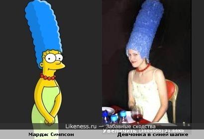 Девчонка похожа на Мардж Симпсон