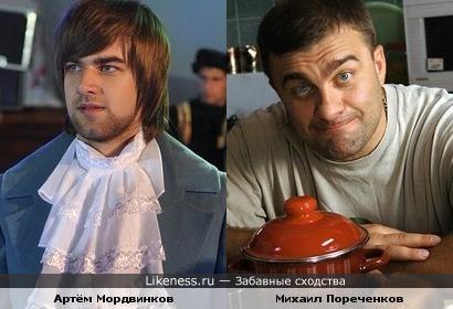 Быший участник Дома 2 похож на Пореченкова