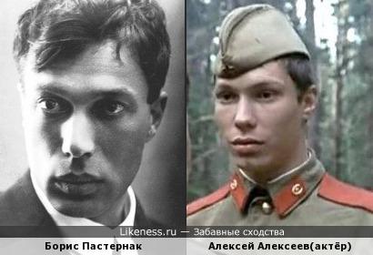 Актёр Алексей Алексеев похож на Бориса Пастернака