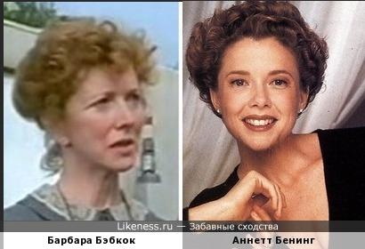 Аннетт Бенинг и Барбара Бэбкок