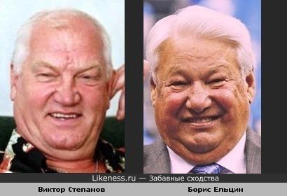 Виктор Степанов похож на Бориса Ельцина