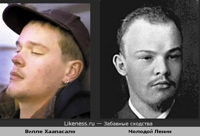 Спящий Вилле Хаапасало и Владимир Ленин