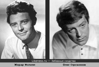 Жерар Филипп похож на Олега Стриженова