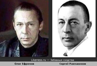 Олег Ефремов похож на Сергея Рахманинова