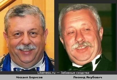 Михаил Борисов похож на Леонида Якубовича