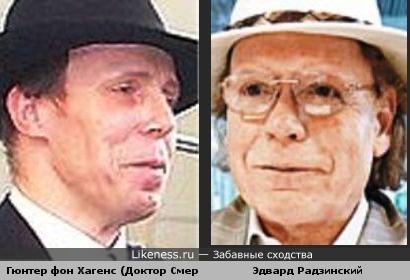 Гюнтер фон Хагенс (Доктор Смерть) похож на Эдварда Радзинского