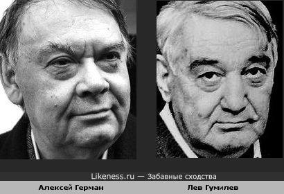 Алексей Герман похож на Льва Гумилева